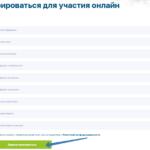 всероссийский экологический диктант регистрация