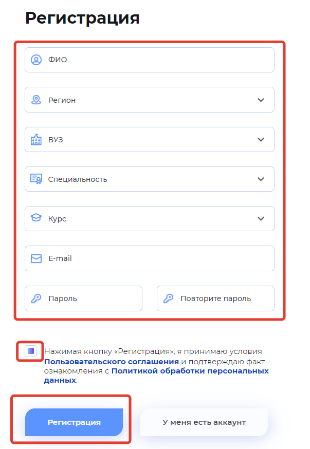 всероссийский онкологический диктант